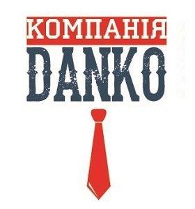 Компанія Danko
